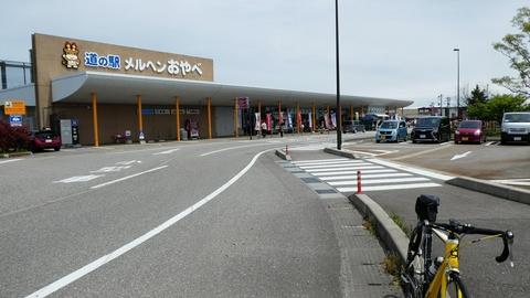 道の駅メルヘン小矢部よりスタート(コインシャワーあり)