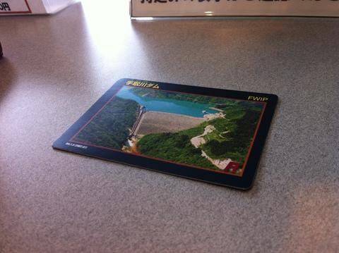 手取川ダムのダムカード