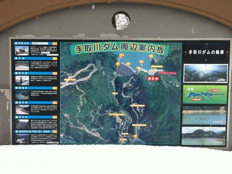 手取川ダム周辺案内図