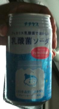 チチヤス乳酸菌ソーダ