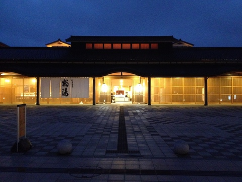 和倉温泉総湯館