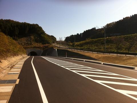 清水田島トンネル