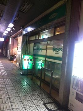 緑色の看板が目立つドンブリック8の店構え