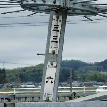 江守線33番西武生線6番2002年6月
