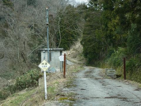 林道北袋線入り口