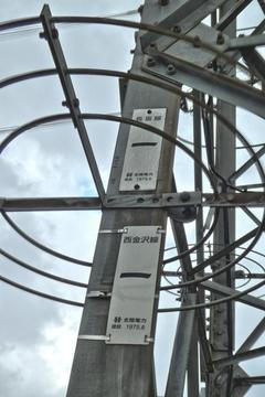長坂線1番と西金沢線1番がまず併架に