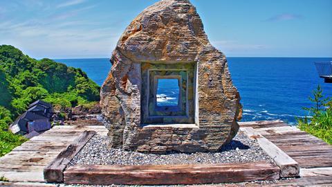 石彫フレームストーン