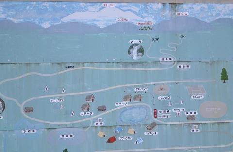 案内図。真っ白な白山のイメージ図