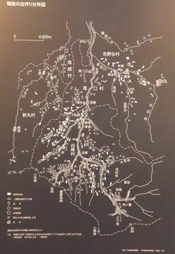 戦後の出作り分布図(クリックで拡大)