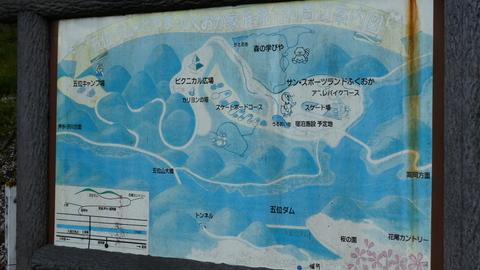 五位ダム家族旅行村案内図(クリックで拡大)