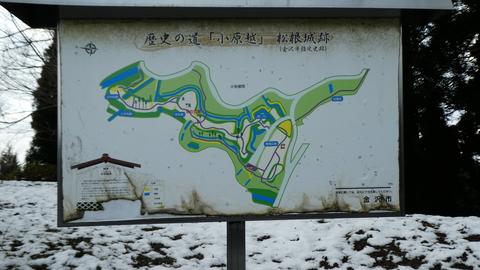 同じく本丸付近の地図、こちらも古い