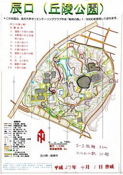 辰口丘陵公園マスターマップ