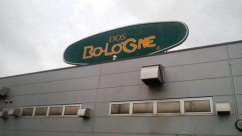 DOS BO-LO'GNE の看板
