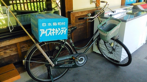 アイスキャンディ売りの自転車