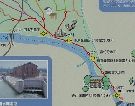 七ヶ用水地図(クリックでpdf)