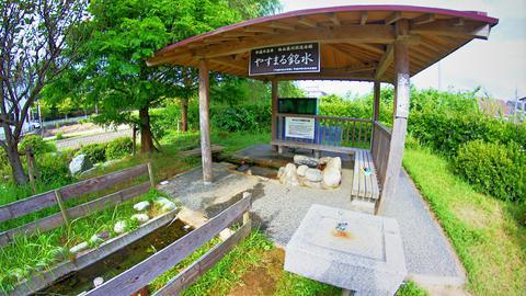 安産川親水公園のやすまる銘水