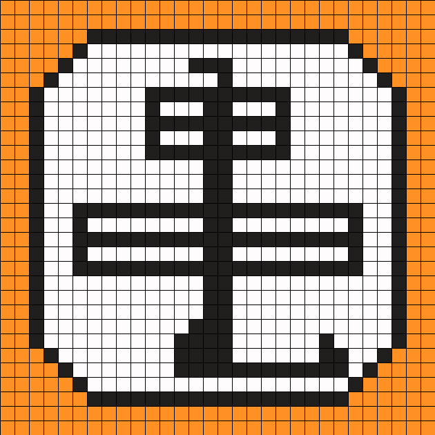 Master Roshi Symbol
