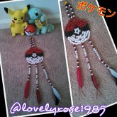 Poke Ball Dream Catcher