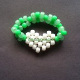 Green And White Heart Double