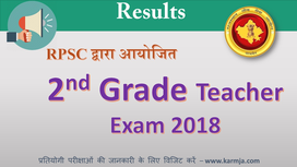 RPSC releases 2nd Grade exam Result, Check your Roll no in Merit list