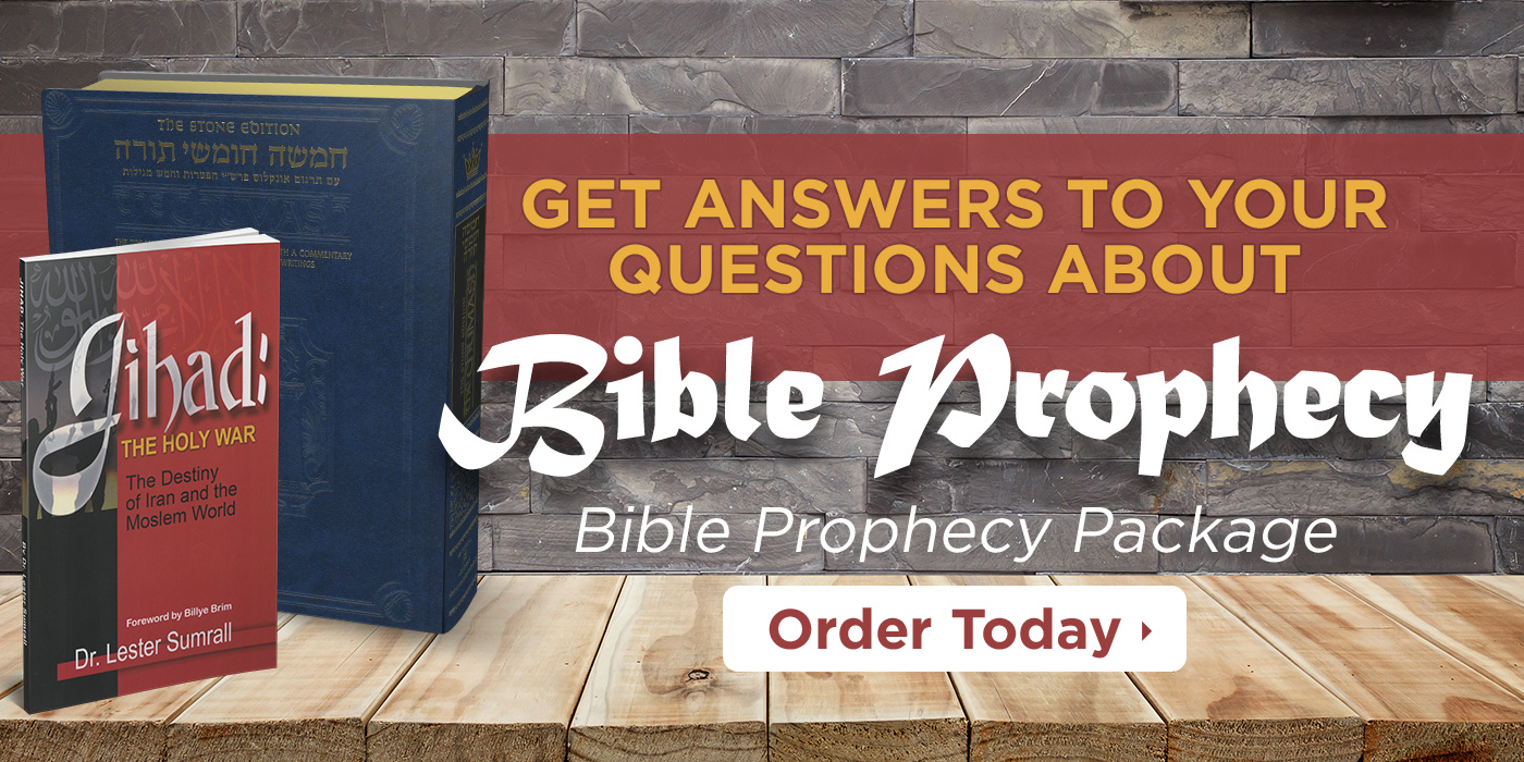 Bible Prophecy Package