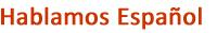 Hablamos Espa�ol