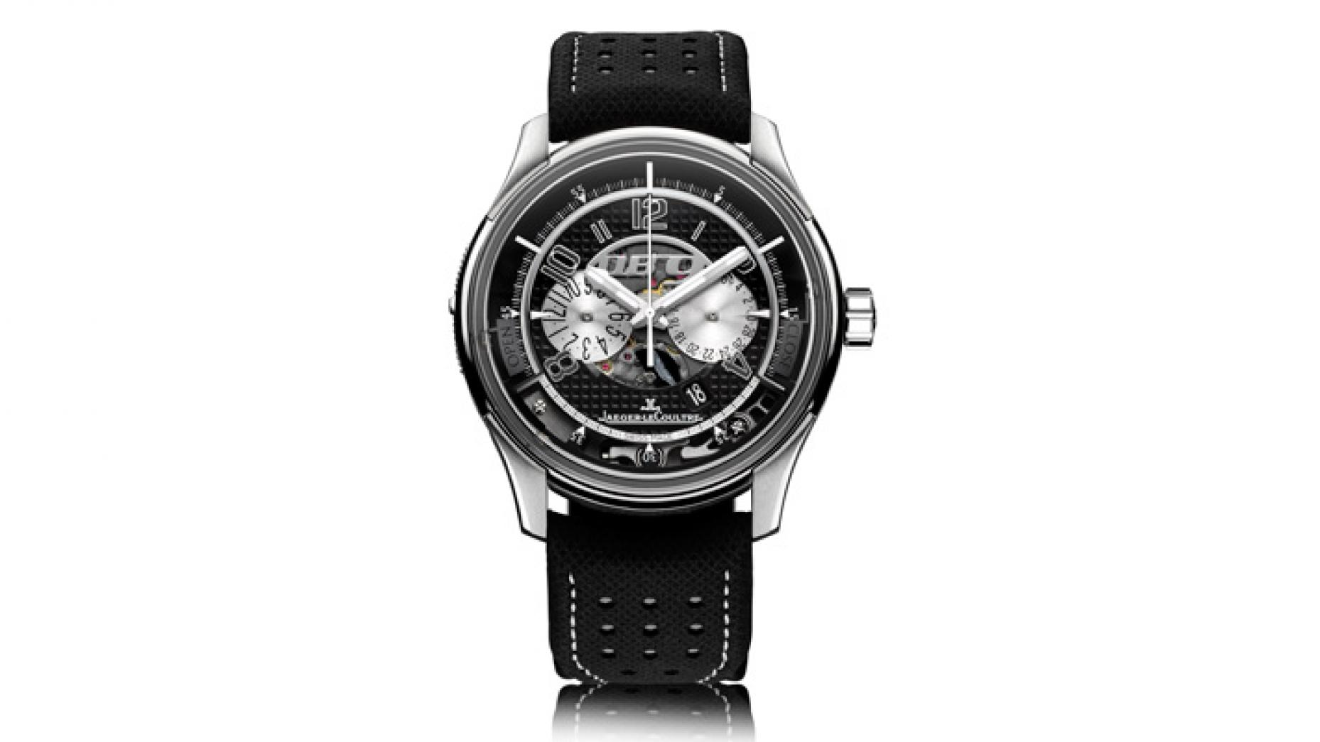 Aston Martin Jaeger LeCoultre Watch Car key