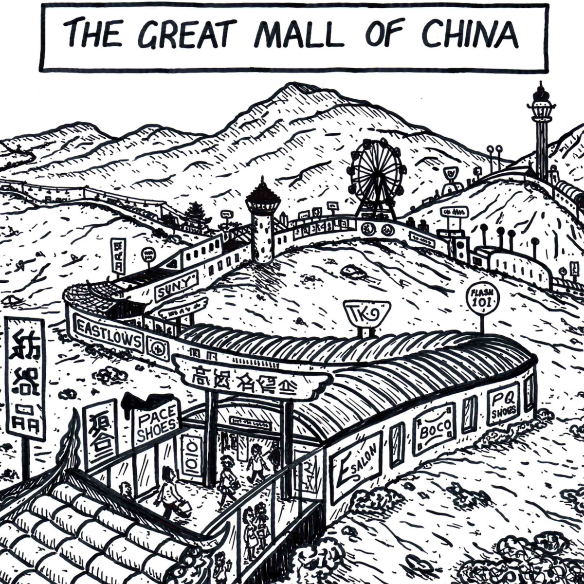 The Great Shopping Mall: The market nationalist logic of Chinese social media