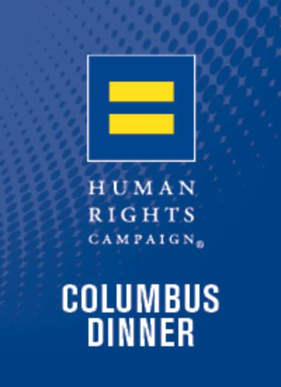 2020 HRC Columbus Dinner