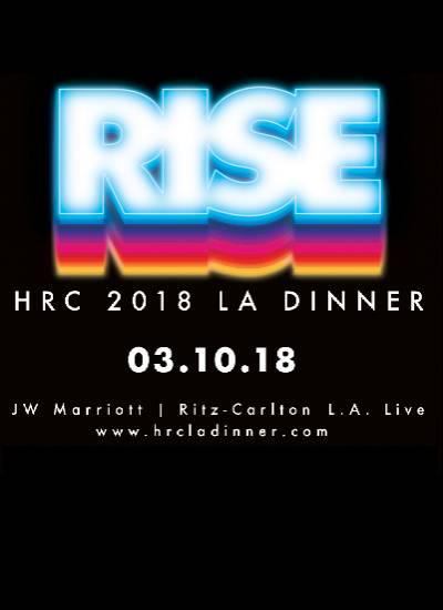 2018 HRC Los Angeles Dinner