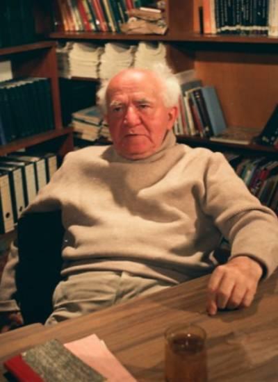 New Jersey Jewish Film Festival 2018:  Ben-Gurion, Epilogue