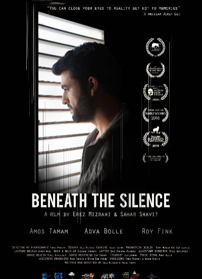 New Jersey Jewish Film Festival 2018:  Beneath the Silence