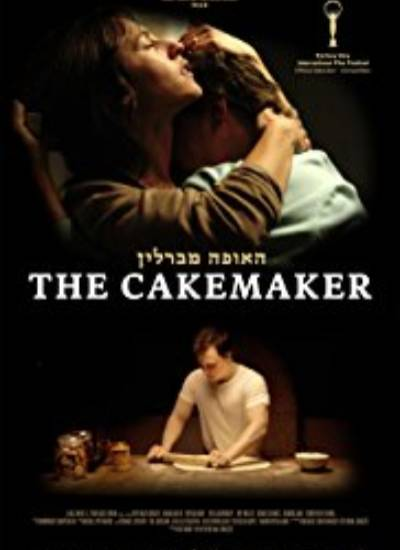 New Jersey Jewish Film Festival 2018:  The Cakemaker