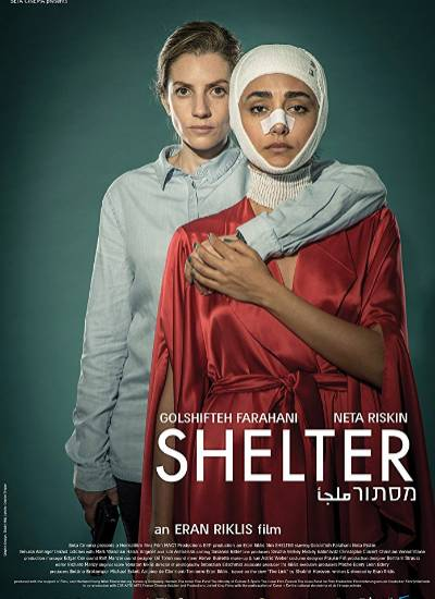 New Jersey Jewish Film Festival 2018:  Shelter