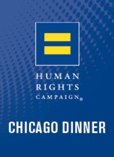 HRC Chicago Gala 2018