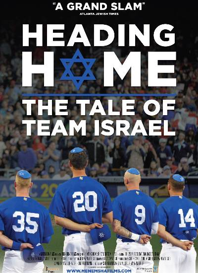 NJJFF Extra!  Heading Home: The Tale of Team Israel