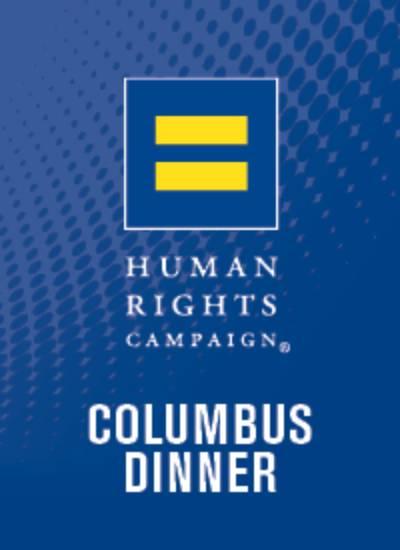 2019 HRC Columbus Dinner
