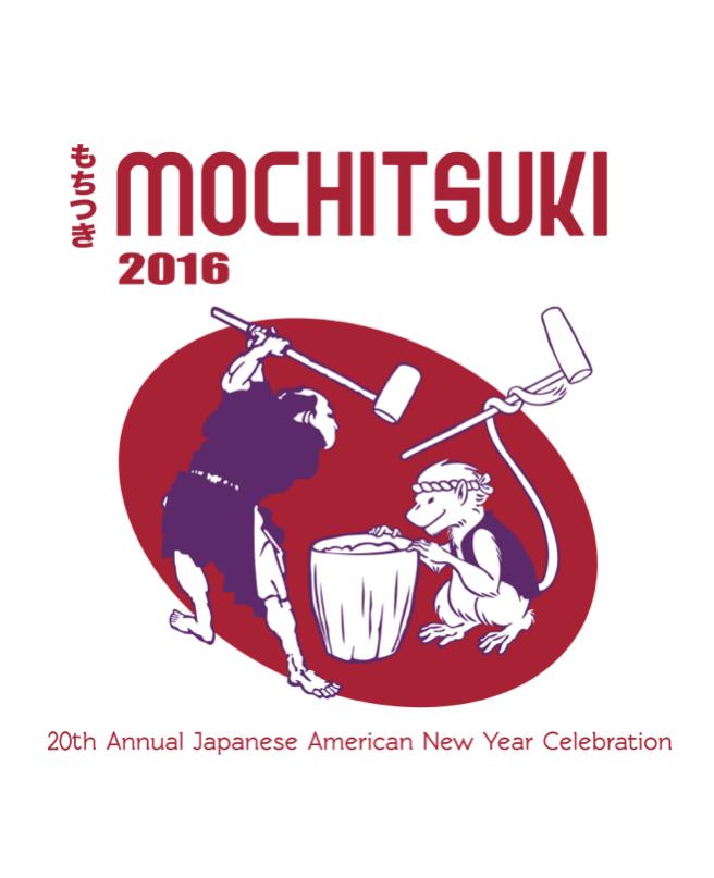 Mochitsuki 2016