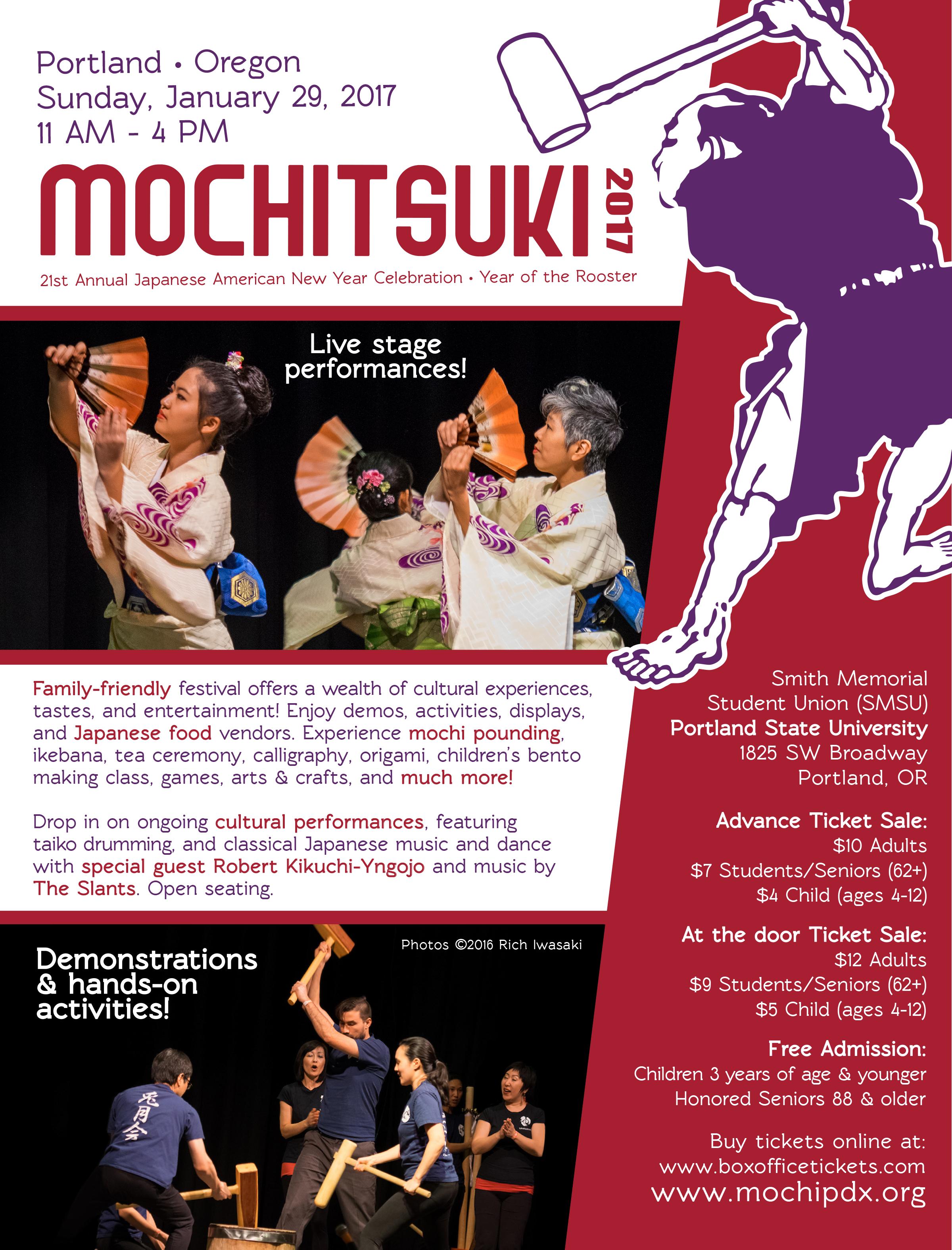 Mochitsuki 2017
