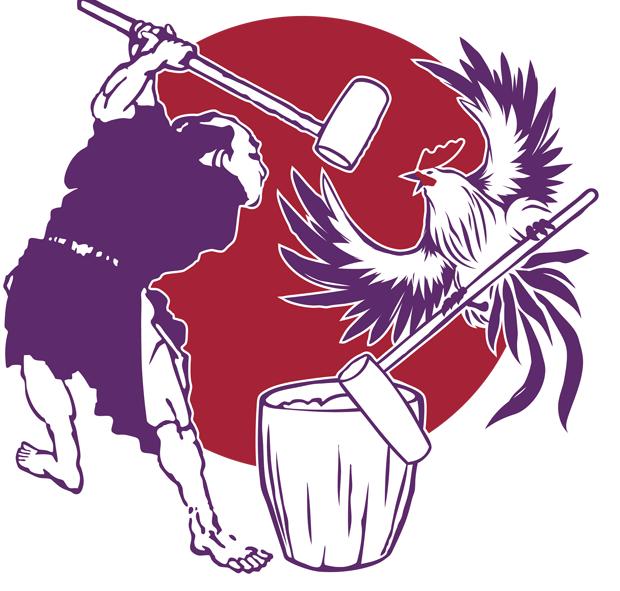Mochitsuki Contribution Program