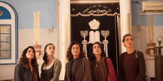 New Jersey Jewish Film Festival 2017:  The Women's Balcony