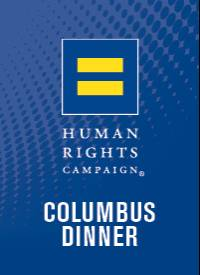 2017 HRC Columbus Dinner
