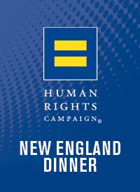 2017 HRC New England Gala