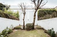 SquareResidence Garden