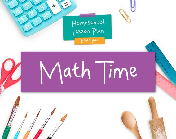 Bento Box Math Worksheets