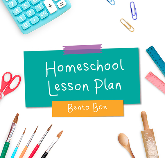 Bento Box Lesson Plan
