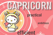 Preview capricorn preview