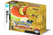 Preview heartgold preview
