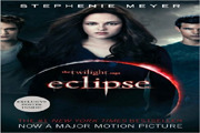 Preview eclipse preview