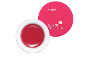 Korres Lip Butter in Quince, $10